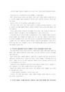 결핍 문제와 과잉 현상이 서-2656_02_.jpg