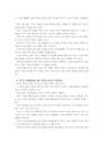 결핍 문제와 과잉 현상이 서-2656_05_.jpg