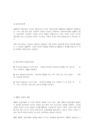 통합적 접근방법-1687_04_.jpg