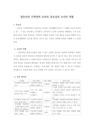 수학영역 교육의 중요성과 교-8510_01_.jpg