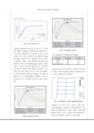 [건축] PR 골조의 해석방법 및 성-2708_04_.jpg