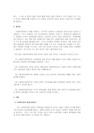 테럴의 사회복지정책 분석틀을-7827_02_.jpg