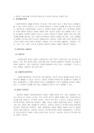 테럴의 사회복지정책 분석틀을-7827_05_.jpg