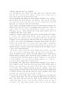 [교육연극] 교육연극의 효과와 지도방-4153_03_.jpg