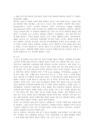 [교육연극] 교육연극의 효과와 지도방-4153_05_.jpg