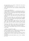 [사회복지] 클라이언트 선정 - 초등-7425_02_.jpg