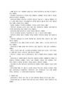 [사회복지] 클라이언트 선정 - 초등-7425_03_.jpg