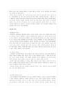 [예체능]프로농구(KBL)의 활성화-6822_05_.jpg