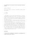 1E)물가지수의미소비자물-6562_01_.jpg