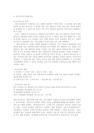 1E)물가지수의미소비자물-6562_02_.jpg