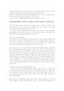 1E)물가지수의미소비자물-6562_05_.jpg