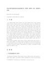 2B)건강보험제도의 유형-7507_01_.jpg