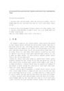 23공통)청소년들의자살이성인-3701_01_.jpg