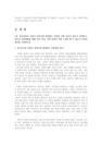 23공통)청소년들의자살이성인-3701_02_.jpg