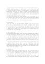 23공통)청소년들의자살이성인-3701_03_.jpg