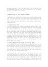 23공통)청소년들의자살이성인-3701_04_.jpg