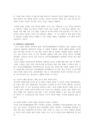 23공통)청소년들의자살이성인-3701_05_.jpg