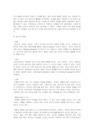 [아동발달] 현재까지 자신의 생애주기-5380_04_.jpg