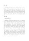 사회복지협의회의 기능과,-9350_02_.jpg