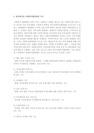사회복지협의회의 기능과,-9350_03_.jpg