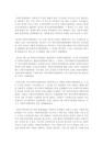 사회복지협의회의 기능과,-9350_05_.jpg