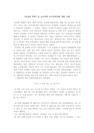 [여성과 문학] 성 소수자와 소수성애-3746_01_.jpg