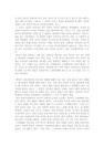 [여성과 문학] 성 소수자와 소수성애-3746_02_.jpg