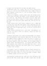 [여성과 문학] 성 소수자와 소수성애-3746_03_.jpg
