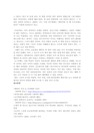 [여성과 문학] 성 소수자와 소수성애-3746_04_.jpg