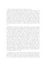 사회가 한국 사회에 미치는 영-9218_03_.jpg