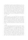 사회가 한국 사회에 미치는 영-9218_04_.jpg