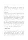 위한 과정을 각각 사례를-4323_03_.jpg