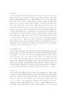 위한 과정을 각각 사례를-4323_04_.jpg