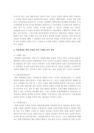 위한 과정을 각각 사례를-4323_05_.jpg