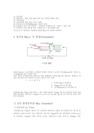 [방사선 기기학]  XRD 개념 원리-6238_02_.jpg