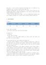 [사회복지현장실습일지]%20지역아동센터-6888_05_.jpg