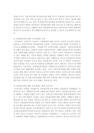 다문화가족지원정책의 문제점과 향-3547_04_.jpg