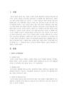 교수학습원리 각각에 대한 자신-6211_02_.jpg
