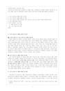 [노인복지] 노인교육 프로그램-8360_01_.jpg