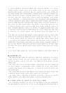 [노인복지] 노인교육 프로그램-8360_02_.jpg