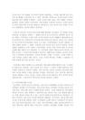 [영유아 교수방법론] 성숙주의, 행동-8352_05_.jpg