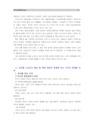 [한국사회문제A]빈곤을 노인이나 청년-4617_03_.jpg