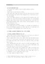 [한국사회문제A]빈곤을 노인이나 청년-4617_04_.jpg