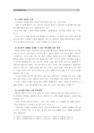 [한국사회문제A]빈곤을 노인이나 청년-4617_05_.jpg