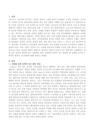 발달에 맞는 동화책을 한권 선-7017_02_.jpg
