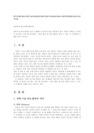4C)과학기술의료환경문제에-2468_01_.jpg