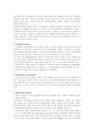4C)과학기술의료환경문제에-2468_02_.jpg