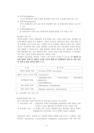 [병원미생물학실험]  Kirby-Ba-5366_02_.jpg