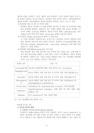 [병원미생물학실험]  Kirby-Ba-5366_03_.jpg