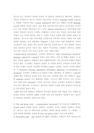 [영어교육]내용중심 교수법 (Cont-5418_02_.jpg